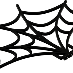 Screenshot 2020-11-08 14.46.22.png Download OBJ file Gothic Spider web hinge • 3D printable object, eyesofahunter