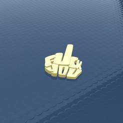 """FUCK NO BASE.jpg Télécharger fichier STL COLLIER """"FUCK YOU"""" - PORTE-CLÉS • Design imprimable en 3D, ManuC"""
