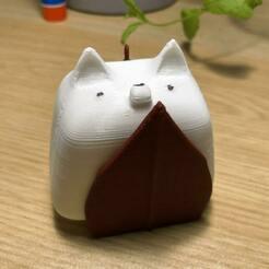 Screen Shot 2020-12-21 at 4.42.39 PM.jpg Download free STL file Sakura Mochi Dog Surprise Gift Box • 3D print design, whotookmycake