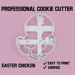 easter chicken cookie cutter.jpg Télécharger fichier STL Poulet de Pâques Découpeur de biscuits • Design à imprimer en 3D, Cookiecutters