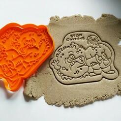 IMG_20200508_093114.jpg Download STL file Cookie Cutter COVID 19 • 3D printable design, MaxSaur