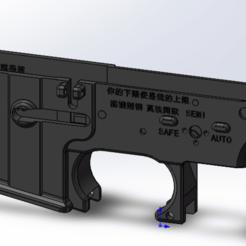 AR15 Free.png Télécharger fichier STL gratuit M4/M16/AR15 Récepteur inférieur GRATUIT • Modèle imprimable en 3D, Jim_Li