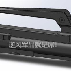 M16A1 Upper 1.png Télécharger fichier STL M16A1 Récepteur Version STL • Design pour imprimante 3D, Jim_Li