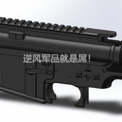 AR15 1.png Télécharger fichier STL M4/M16/AR15 Récepteur Version STL • Plan à imprimer en 3D, Jim_Li