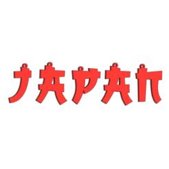 j_font.png Download free STL file Earrings Pendant Letter Japanese • 3D printable design, DanTech