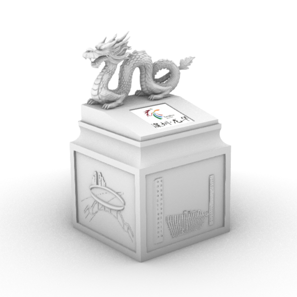 yz.jpg Download free STL file Dragon seal(Creality Cloud exclusive) • 3D printable model, CrealityCloud