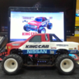 Capture d'écran 2017-09-25 à 09.59.03.png Download free STL file TAMIYA NISSAN KING CAB 1:24 scale kit for WL-Toys A212 • 3D printable template, 3dxl