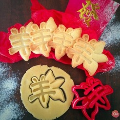 Download free 3D model Chinese New Year 2015 Flower Cookie cutter, OogiMe