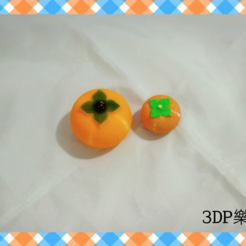 Free 3D printer file Japanese Dessert - Persimmon, 3DP_PARK