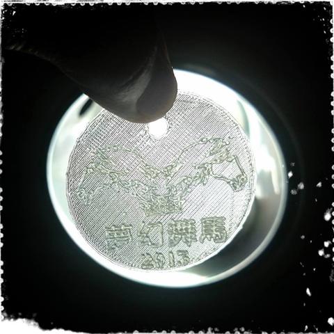 Download free STL file Cavalia《夢幻舞馬》 • Design to 3D print, 3DP_PARK