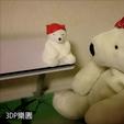 Download free STL files Coca-Cola Bear (3D Scan), 3DP_PARK