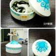 Download free STL file yurt jewelry box • 3D printer template, 3DP_PARK