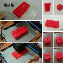 Download free STL Kobayashi Fidget Cube - with Chinese lucky word, 3DP_PARK