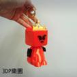 Capture d'écran 2017-03-16 à 12.43.17.png Download free STL file 3D robot keychain (angry) • 3D print object, 3DP_PARK