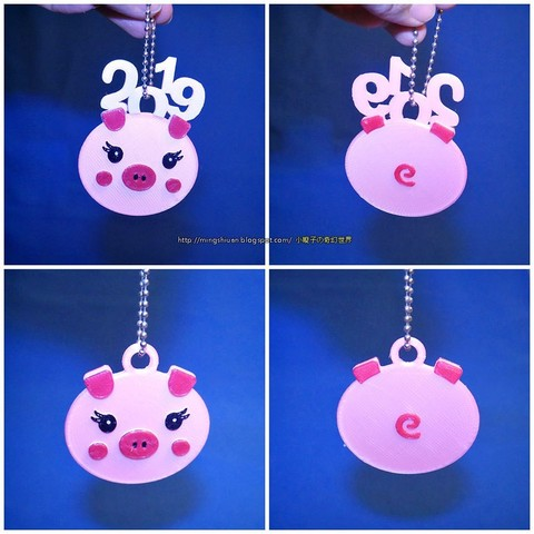 2019pig-3D03.jpg Download free STL file 2019 HAPPY CHINESE NEW YEAR-YEAR OF The Pig Keychain • Model to 3D print, mingshiuan