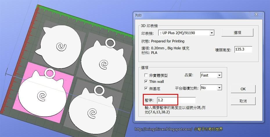 2019pig-3D02b.jpg Télécharger fichier STL gratuit 2019 HAPPY CHINESE NOUVELLE ANNEE 2019 DU CHINOIS Porte-clés Le Porc • Plan imprimable en 3D, mingshiuan