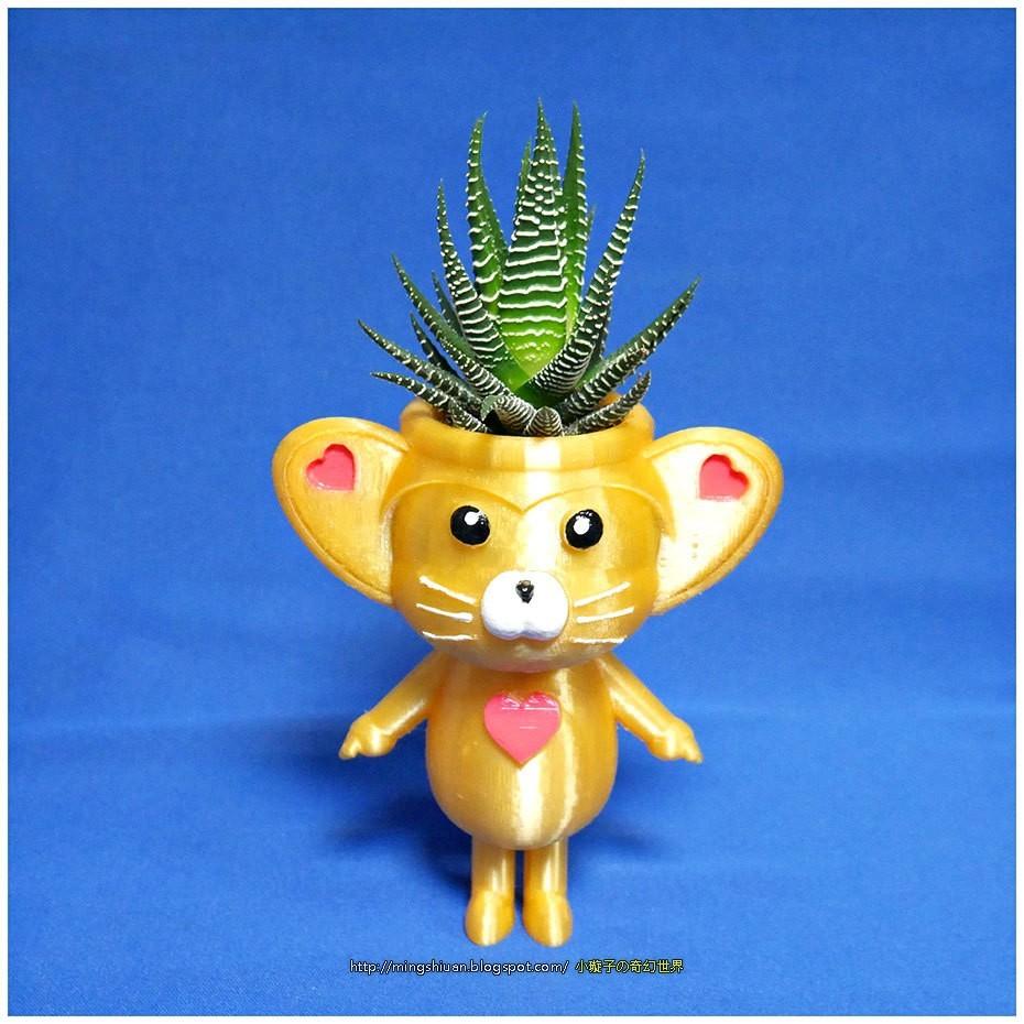 plants_01.jpg Download free STL file Cute animal - lemur king potted • 3D printing model, mingshiuan