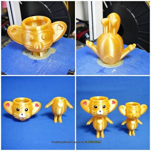 plants_03.jpg Download free STL file Cute animal - lemur king potted • 3D printing model, mingshiuan