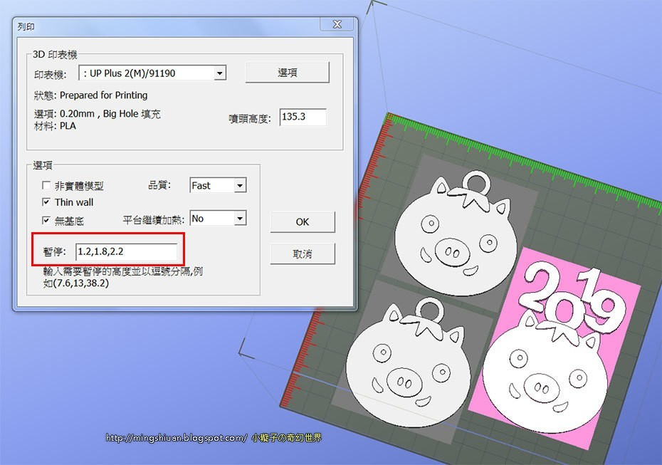 2019pig-3D02a.jpg Download free STL file 2019 HAPPY CHINESE NEW YEAR-YEAR OF The Pig Keychain • Model to 3D print, mingshiuan
