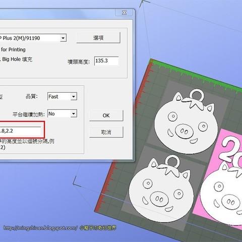 2019pig-3D02a.jpg Télécharger fichier STL gratuit 2019 HAPPY CHINESE NOUVELLE ANNEE 2019 DU CHINOIS Porte-clés Le Porc • Plan imprimable en 3D, mingshiuan