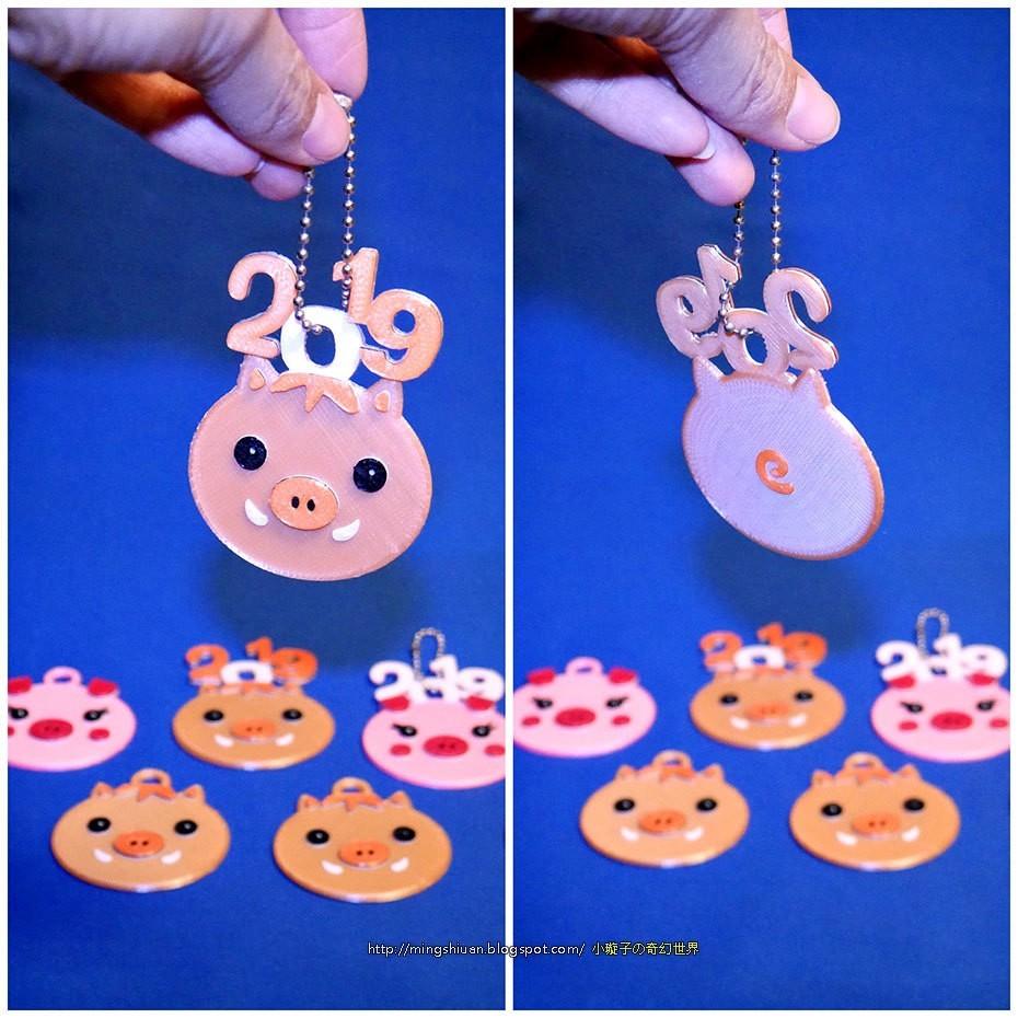 2019pig-3D01d.jpg Télécharger fichier STL gratuit 2019 HAPPY CHINESE NOUVELLE ANNEE 2019 DU CHINOIS Porte-clés Le Porc • Plan imprimable en 3D, mingshiuan