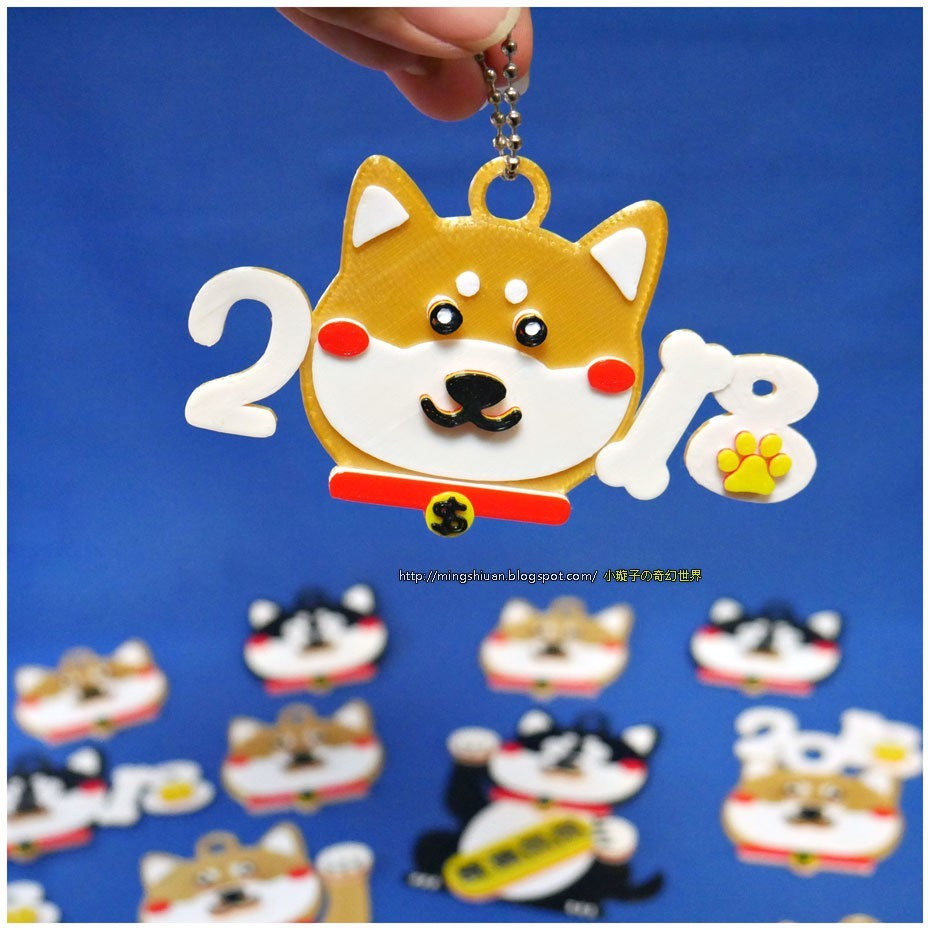 2018dog-01b.jpg Download free STL file 2018 HAPPY CHINESE NEW YEAR-YEAR OF The Dog Keychain / Magnets • 3D printing design, mingshiuan