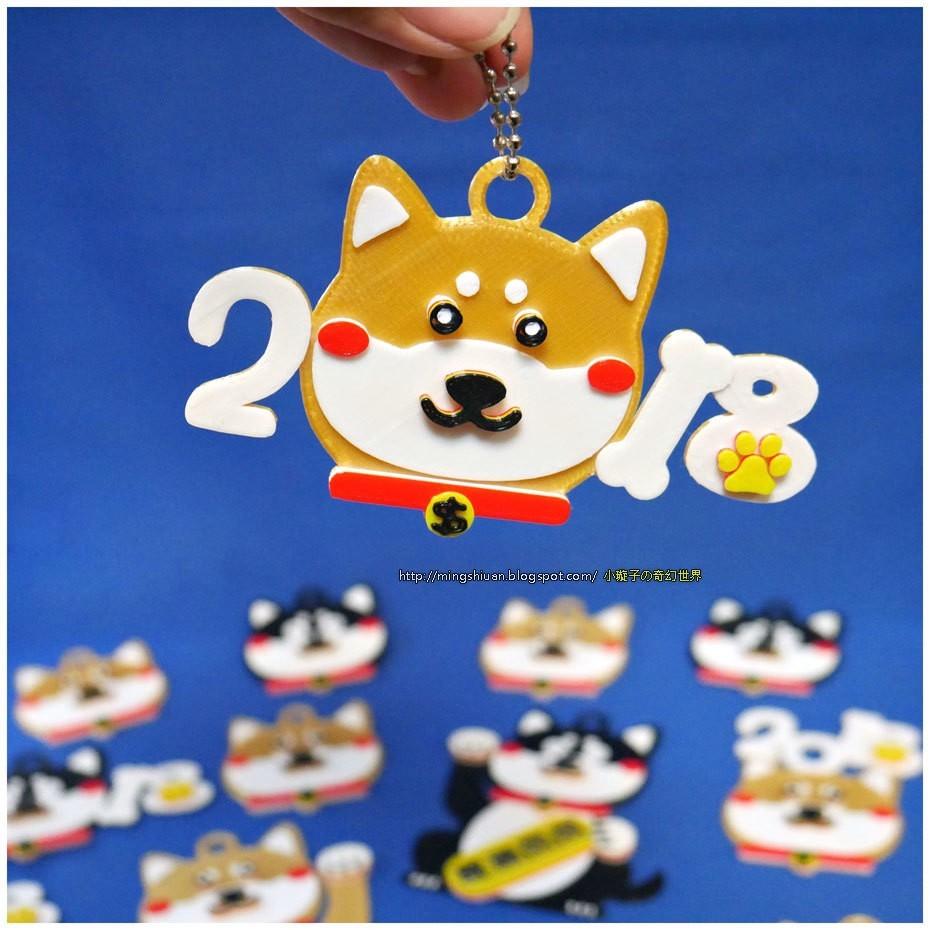 2018dog-01b.jpg Télécharger fichier STL gratuit 2018 HAPPY CHINESE NOUVEL ANNEE 2018 DE L'AIMANT DU CHIEN Porte-clés / Aimants • Objet imprimable en 3D, mingshiuan