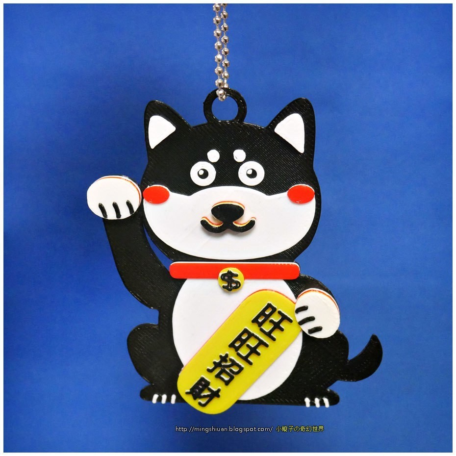 2018dog-11.jpg Download free STL file 2018 HAPPY CHINESE NEW YEAR-YEAR OF The Dog Keychain / Magnets • 3D printing design, mingshiuan
