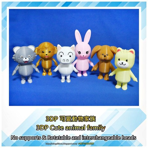 Download free 3D printing models  3DP Cute animal family, mingshiuan