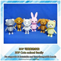 Download free STL file  3DP Cute animal family • 3D printer object, mingshiuan