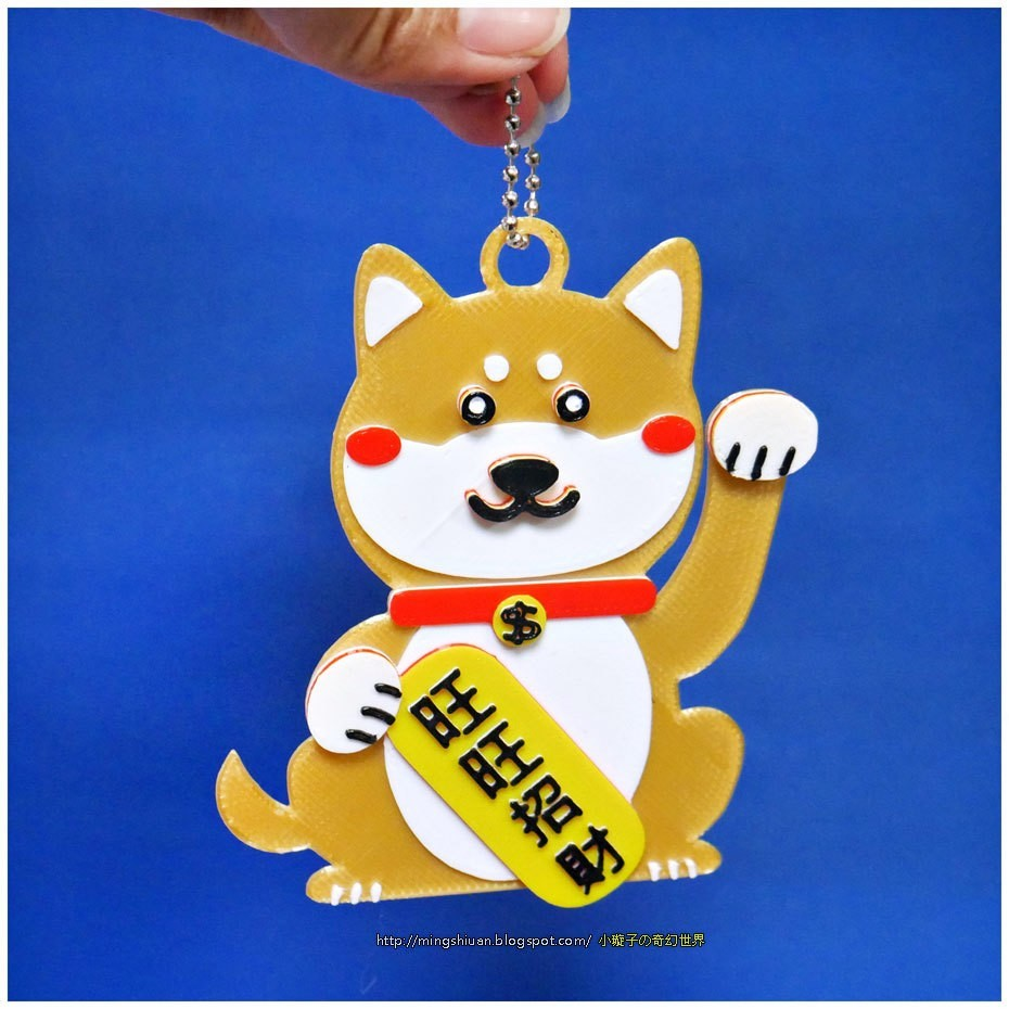2018dog-12.jpg Download free STL file 2018 HAPPY CHINESE NEW YEAR-YEAR OF The Dog Keychain / Magnets • 3D printing design, mingshiuan
