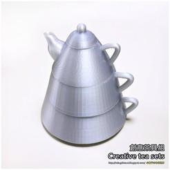Descargar archivo STL gratis Juegos de té creativos • Diseño imprimible en 3D, mingshiuan