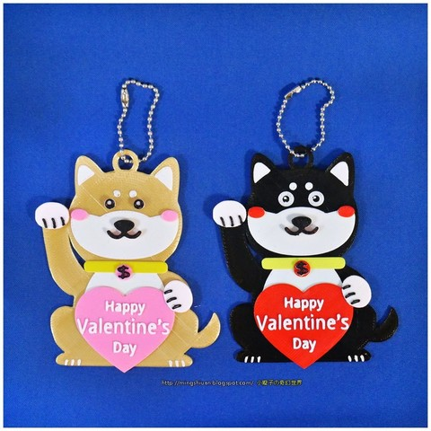 Download free 3D printing templates HAPPY Valentine's Day & CHINESE NEW YEAR-YEAR OF The Dog Keychain, mingshiuan