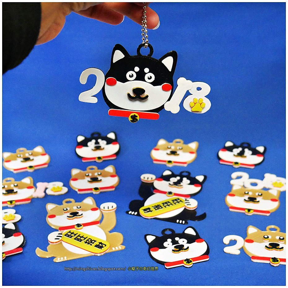 2018dog-01a.jpg Download free STL file 2018 HAPPY CHINESE NEW YEAR-YEAR OF The Dog Keychain / Magnets • 3D printing design, mingshiuan