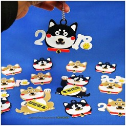 Free 2018 HAPPY CHINESE NEW YEAR-YEAR OF The Dog Keychain / Magnets STL file, mingshiuan