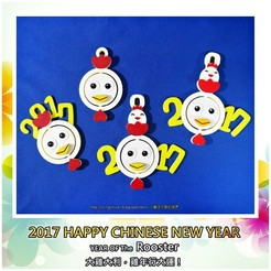 Free 3D printer files 2017 HAPPY CHINESE NEW YEAR-YEAR OF The Rooster Keychain, mingshiuan