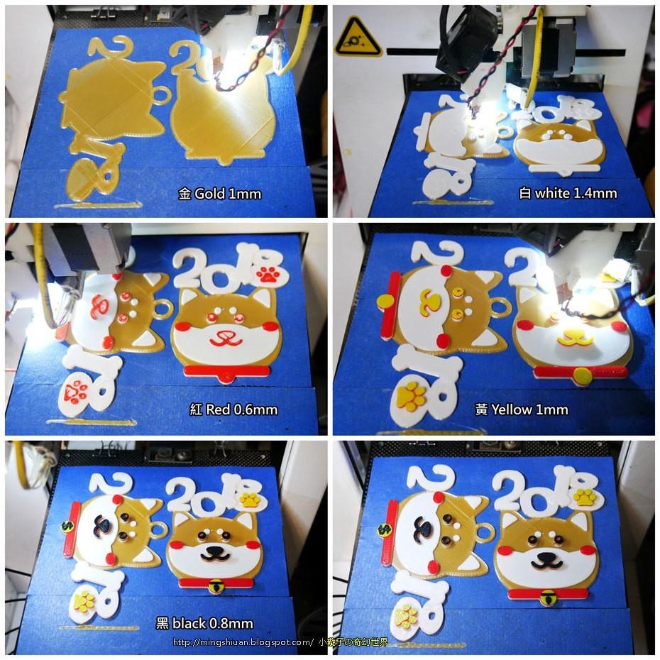 2018dog-02.jpg Télécharger fichier STL gratuit 2018 HAPPY CHINESE NOUVEL ANNEE 2018 DE L'AIMANT DU CHIEN Porte-clés / Aimants • Objet imprimable en 3D, mingshiuan