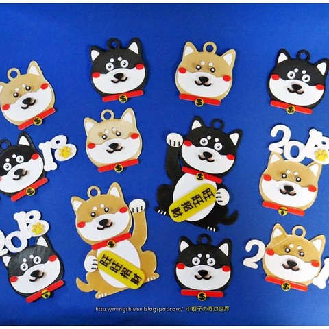 2018dog-15.jpg Download free STL file 2018 HAPPY CHINESE NEW YEAR-YEAR OF The Dog Keychain / Magnets • 3D printing design, mingshiuan