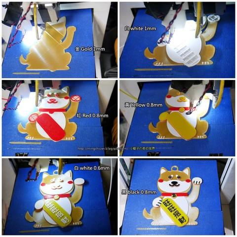 2018dog-04.jpg Télécharger fichier STL gratuit 2018 HAPPY CHINESE NOUVEL ANNEE 2018 DE L'AIMANT DU CHIEN Porte-clés / Aimants • Objet imprimable en 3D, mingshiuan