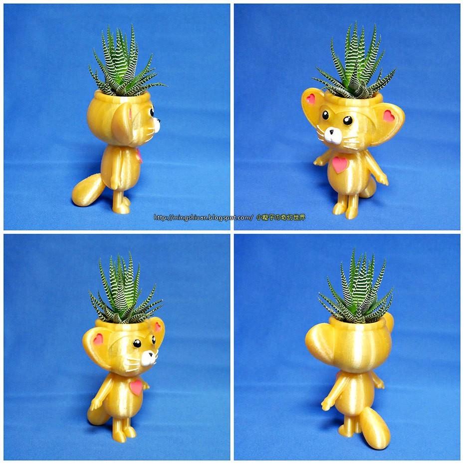 plants_04.jpg Download free STL file Cute animal - lemur king potted • 3D printing model, mingshiuan