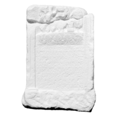 Download free 3D printer templates Bordeaux Alter Cast, ThreeDScans
