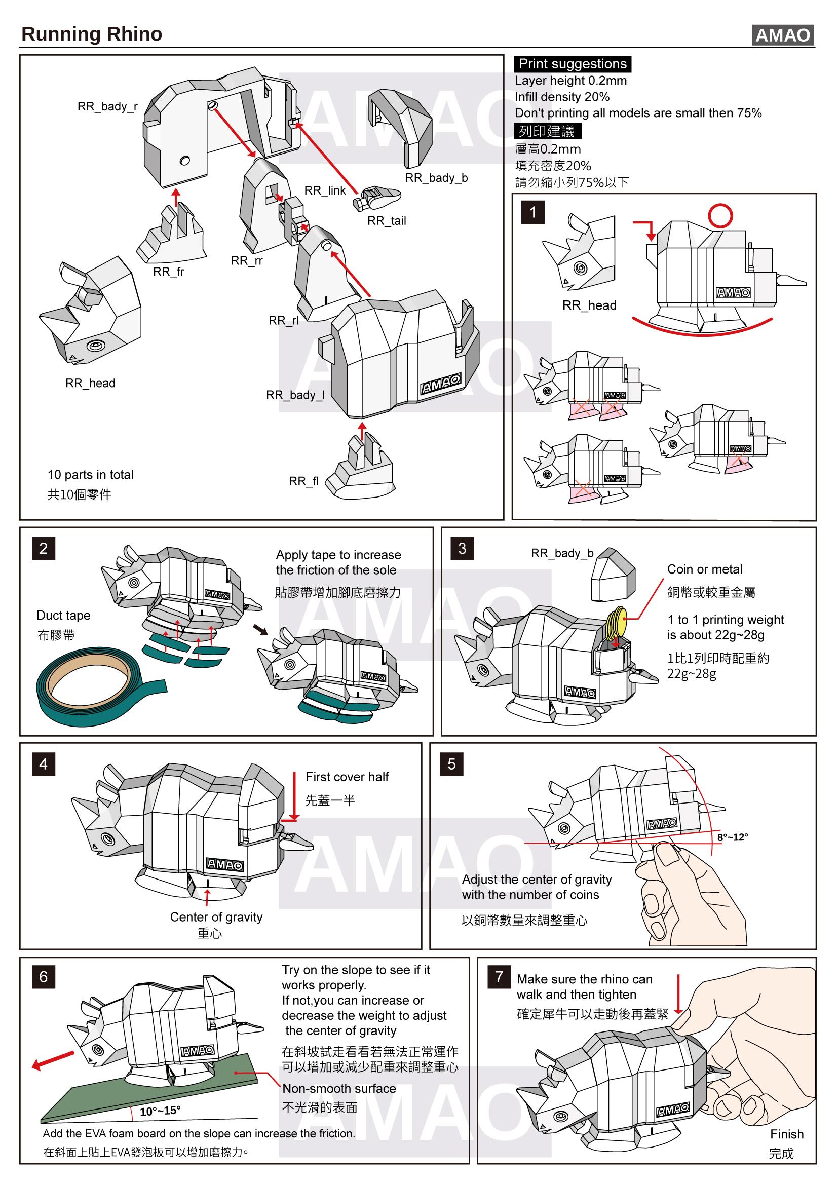 RR-Assembly Drawings.jpg Télécharger fichier STL La course à pied Rhino • Modèle à imprimer en 3D, Amao