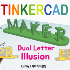 Download free 3D printer files Dual Letter Illusion with Tinkercad, Eunny