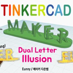 Descargar archivos STL gratis Ilusión de letras dobles con Tinkercad, Eunny