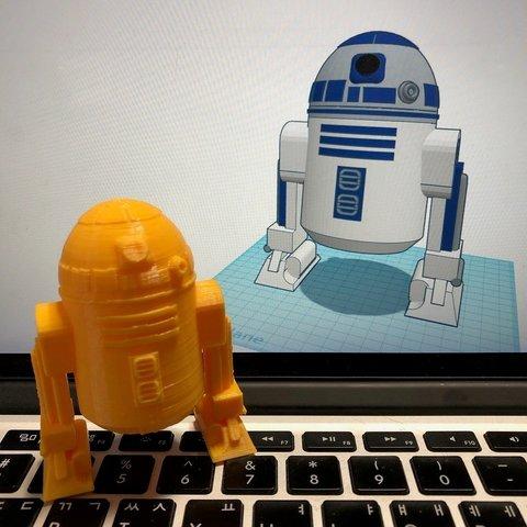 Descargar diseños 3D gratis Simple R2D2 con Tinkercad, Eunny