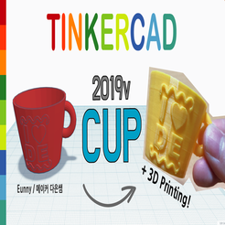 Download free 3D printer model Mini Cup 2019v with tinkercad, Eunny