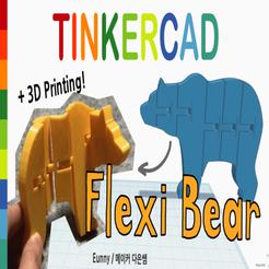 Descargar diseños 3D gratis Oso flexible con Tinkercad, Eunny