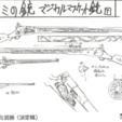 Download free STL file 1/1 Puella Magi Madoka Magica Tomoe Mami percussion-lock rifled muskets • 3D printer object, ATOM3dp