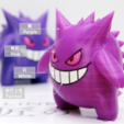 Download free 3D printing models Gengar / ゲンガー / 耿鬼 -- Pokemon, 86Duino