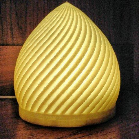 cc46abbc610bf72c914a5cc2c34188e6_display_large.jpg Download free STL file 2 LED Lamps • 3D printer object, Birk